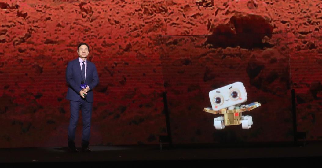 2021世界人工智能大会开幕 百度AI继续助力科技强国建设